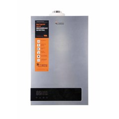 Колонка газова турбірована Thermo Alliance JSG20-10ET18 10 л Silver